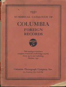 Columbia-Foreign-Records-1931