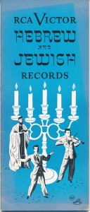 RCA-Victor-Records---Hebrew-and-Jewish